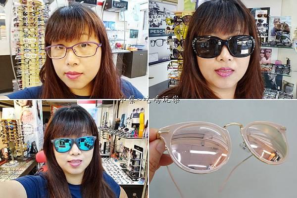 德新瞳眼鏡試戴.jpg