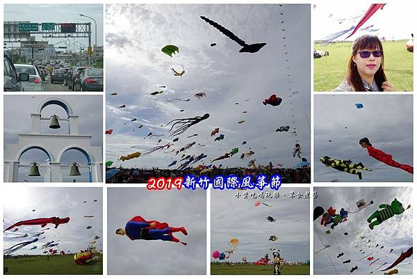 2019新竹國際風箏節.jpg