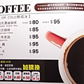 trombetta咖啡豆-沛緹歐美式咖啡 (2).JPG