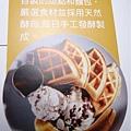 自製麵包甜點-沛緹歐.jpg