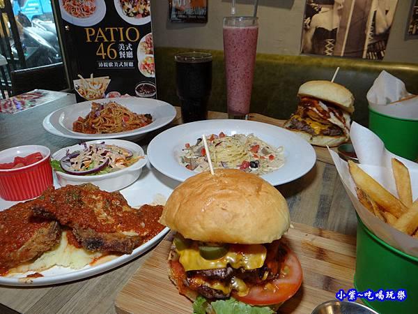 沛緹歐美式餐廳-首圖.jpg