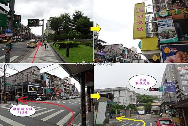 捷運萬芳醫院站-往沛緹歐.jpg