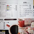 茶飲、甜點-沛緹歐.jpg