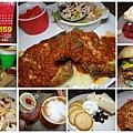 沛緹歐美式餐廳拼圖.jpg