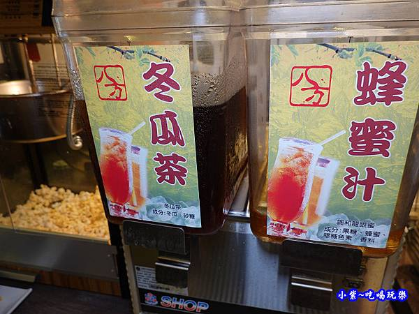 八方悅日式涮涮鍋-鴻金寶店 (10).jpg