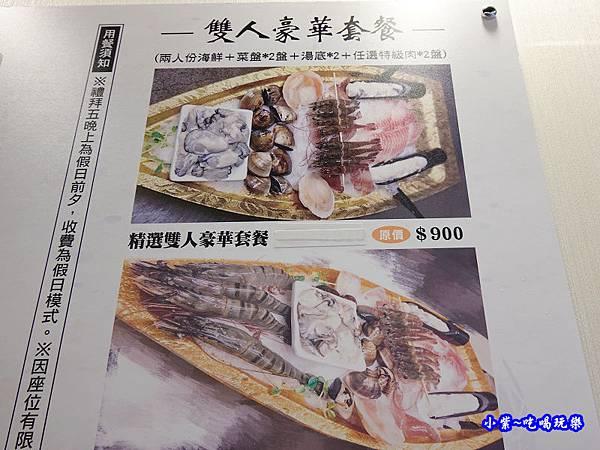 八方悅日式涮涮鍋-鴻金寶店 (18).jpg