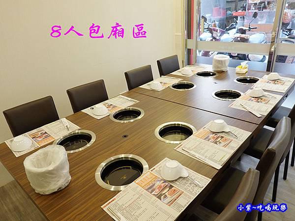 八方悅日式涮涮鍋-鴻金寶店 (20).jpg