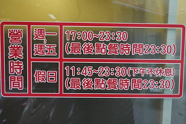 八方悅日式涮涮鍋-鴻金寶店 (24).JPG