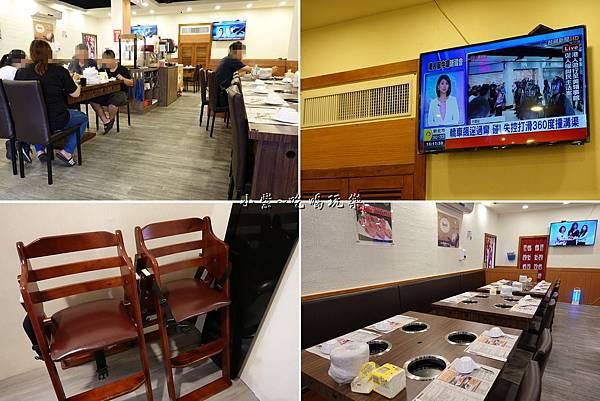 八方悅日式涮涮鍋-鴻金寶店用餐環境.jpg