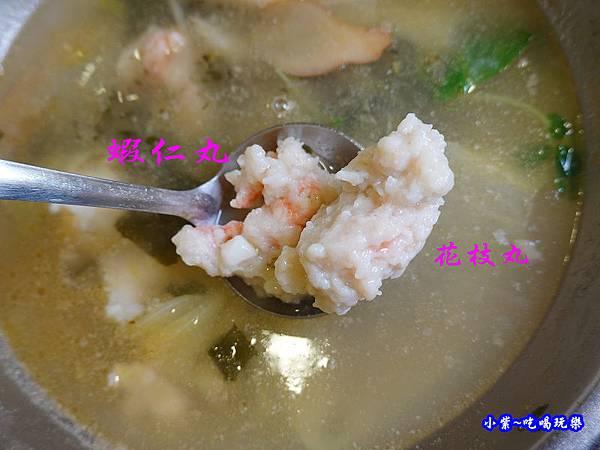 八方悅-竹筒魚漿燒 (1).jpg