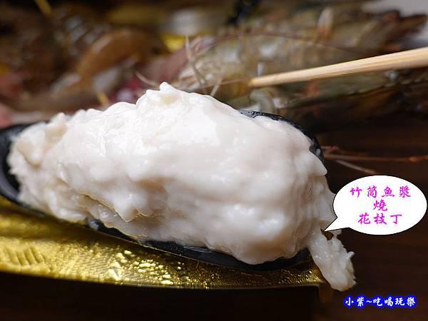 八方悅-竹筒魚漿燒 (3).jpg