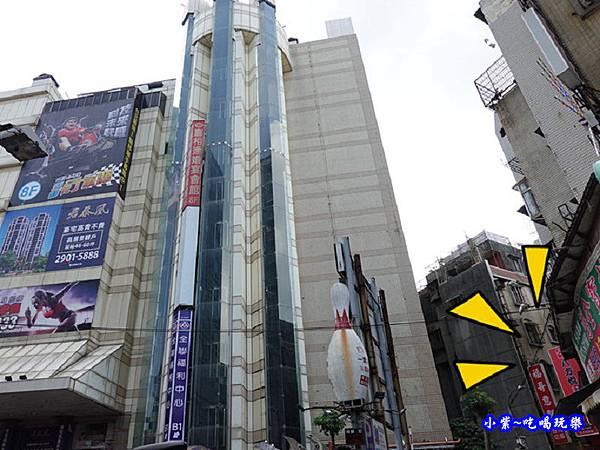 鴻金寶麻吉廣場  (1).jpg