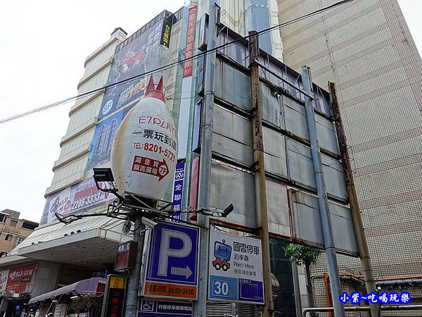鴻金寶麻吉廣場  (2).jpg