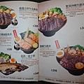 大河屋居酒屋(微風信義店)菜單 (5).JPG