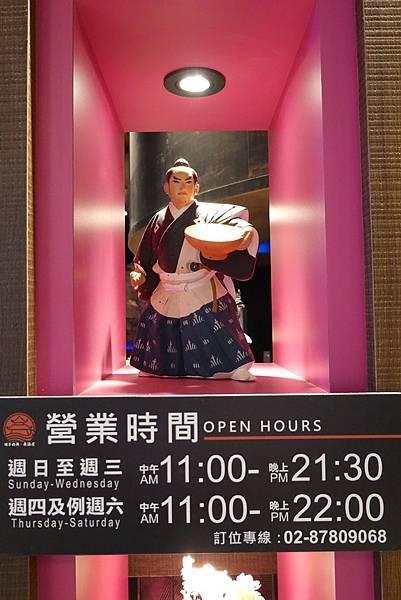 大河屋居酒屋-微風信義店  (7).JPG