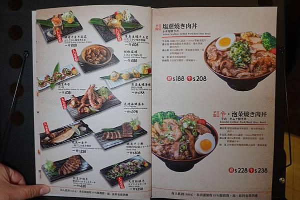大河屋居酒屋(微風信義店)菜單 (3).JPG