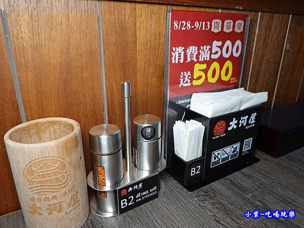 大河屋居酒屋-微風信義店  (20).jpg