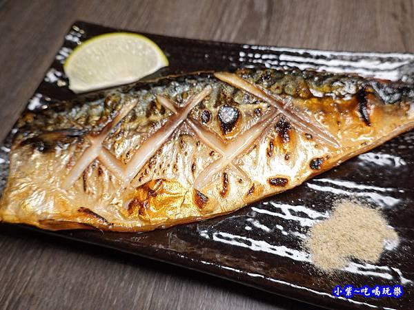 炙燒鯖魚-大河屋居酒屋 (3).jpg