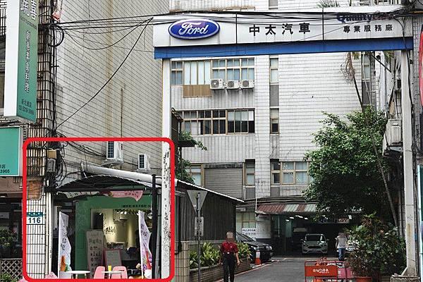 中太汽車服務廠.JPG