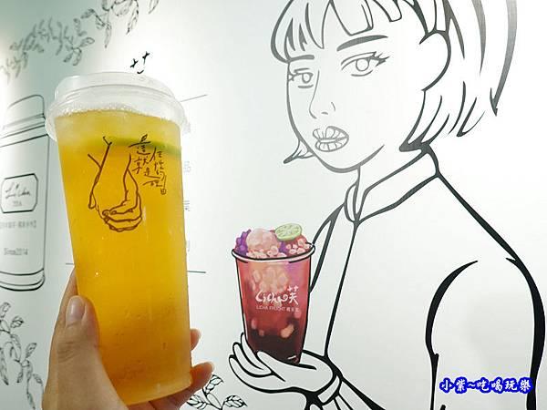 青檸檬遇見烏龍-禮采芙新店民權店3.jpg