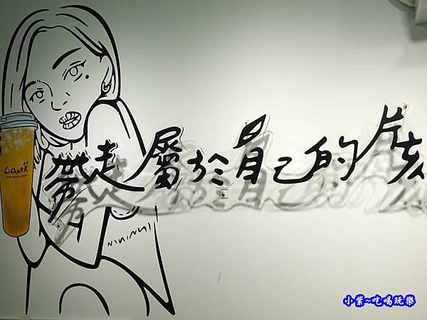 禮采芙-新店民權店 (1).jpg