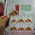 禮采芙menu (2).JPG