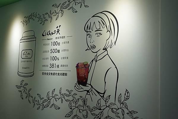 禮采芙-新店民權店 (8).JPG