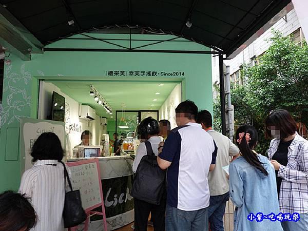 禮采芙-新店民權店4.jpg