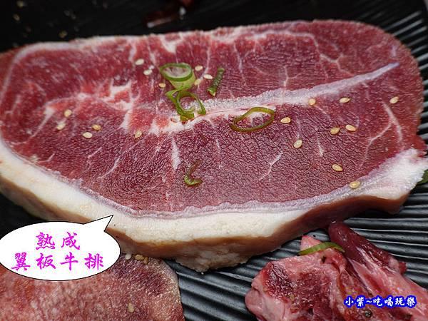 熟成翼板牛排-二訪火之舞蓁品燒  (3).jpg