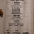 桂緣食坊menu (2).JPG