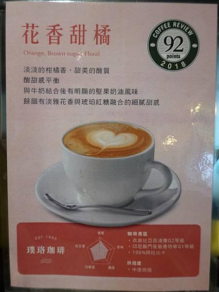 自助咖啡吧-桂緣食坊 (4).JPG