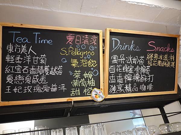 早午餐-桂緣食坊 (17).JPG