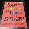 茶自點-奶香葵瓜子 (1).JPG