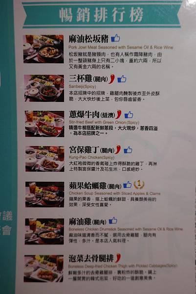 熱賣餐食-茶自點永和旗艦店.JPG