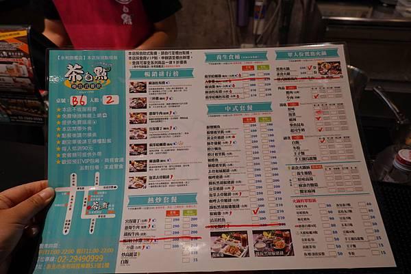 櫃枱點餐-茶自點永和旗艦店.JPG