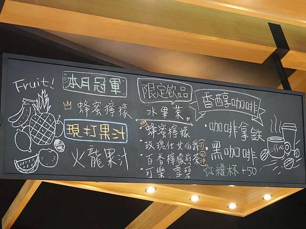 現調飲料吧-京棧鍋物 (1).JPG