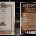 M樓交誼廳-台中桂之旅Hotel (4).JPG