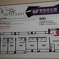 台中住宿-608桂之旅hotel (9).JPG