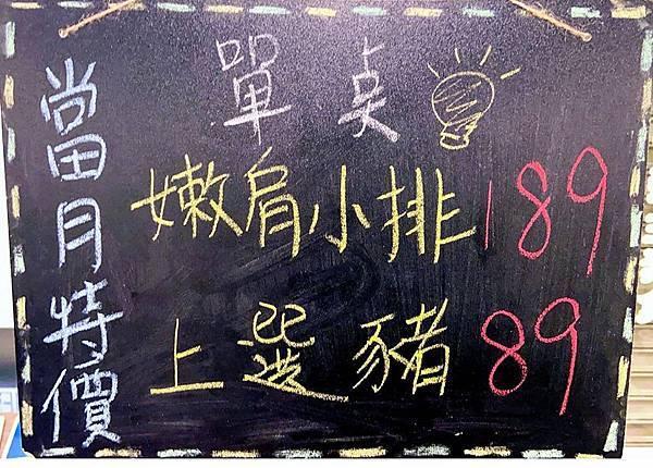 八方悅鍋物10月加價好康.jpg