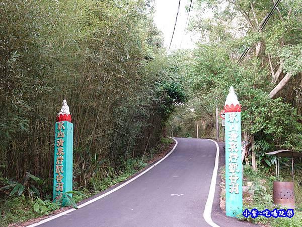 秋山清泉岩觀音洞1.jpg