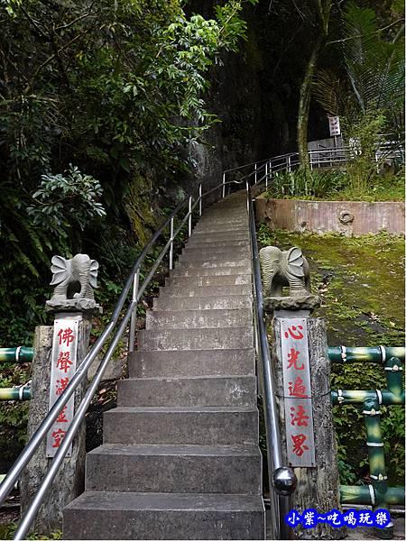 秋山清泉岩觀音洞24.jpg