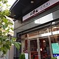 沙鹿美食-月見山沙威瑪沙鹿店  (3).jpg