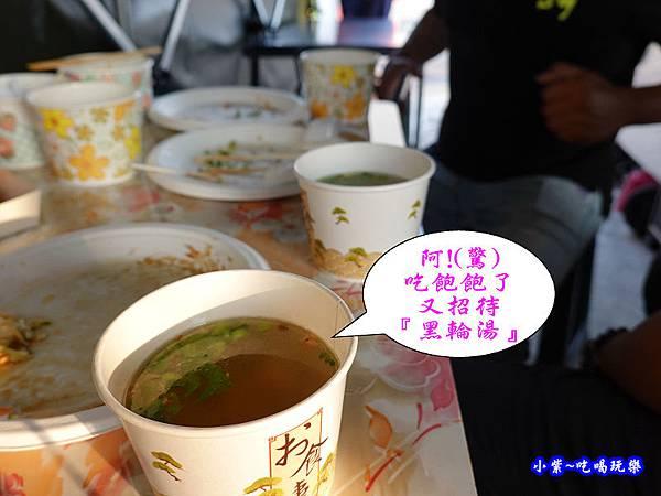 老闆招待黑輪湯-中山路水來來臭豆腐 (1).jpg