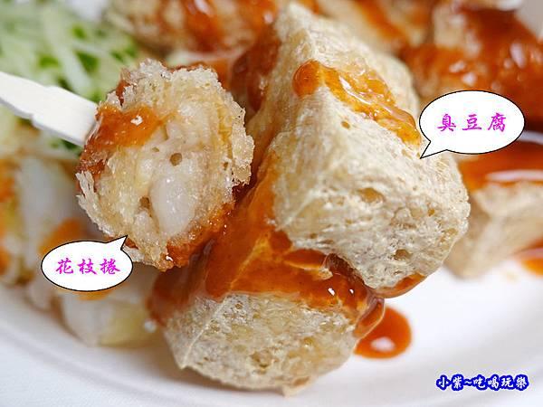 花枝捲臭豆腐-中山路清水來來臭豆腐 (3).jpg