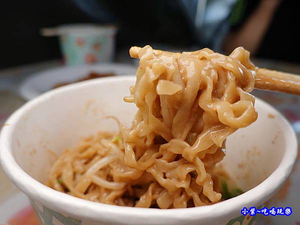 麻醬麵-中山路水來來臭豆腐  (2).jpg