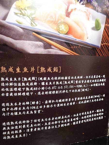 菜單-美味子家庭和風料理 (3).JPG