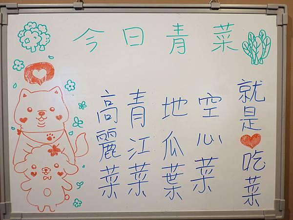 蘆洲-美味子家庭和風料理 (17).jpg