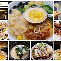 蘆洲-美味子家庭和風料理拼圖.jpg