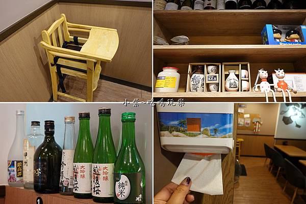 蘆洲-美味子家庭和風料理.jpg