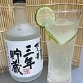 檸檬海鹽沙瓦-美味子家庭和風料理 (2).jpg